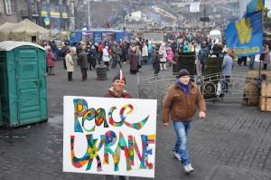 Affirmative Art for Peace, Ukraina