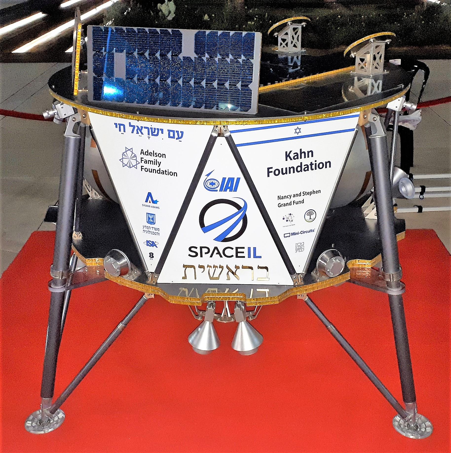 Sensor fra Horten sikrer verdens første sivile månelanding!